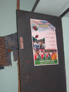 A poster on the cultural diversity of Bangladesh