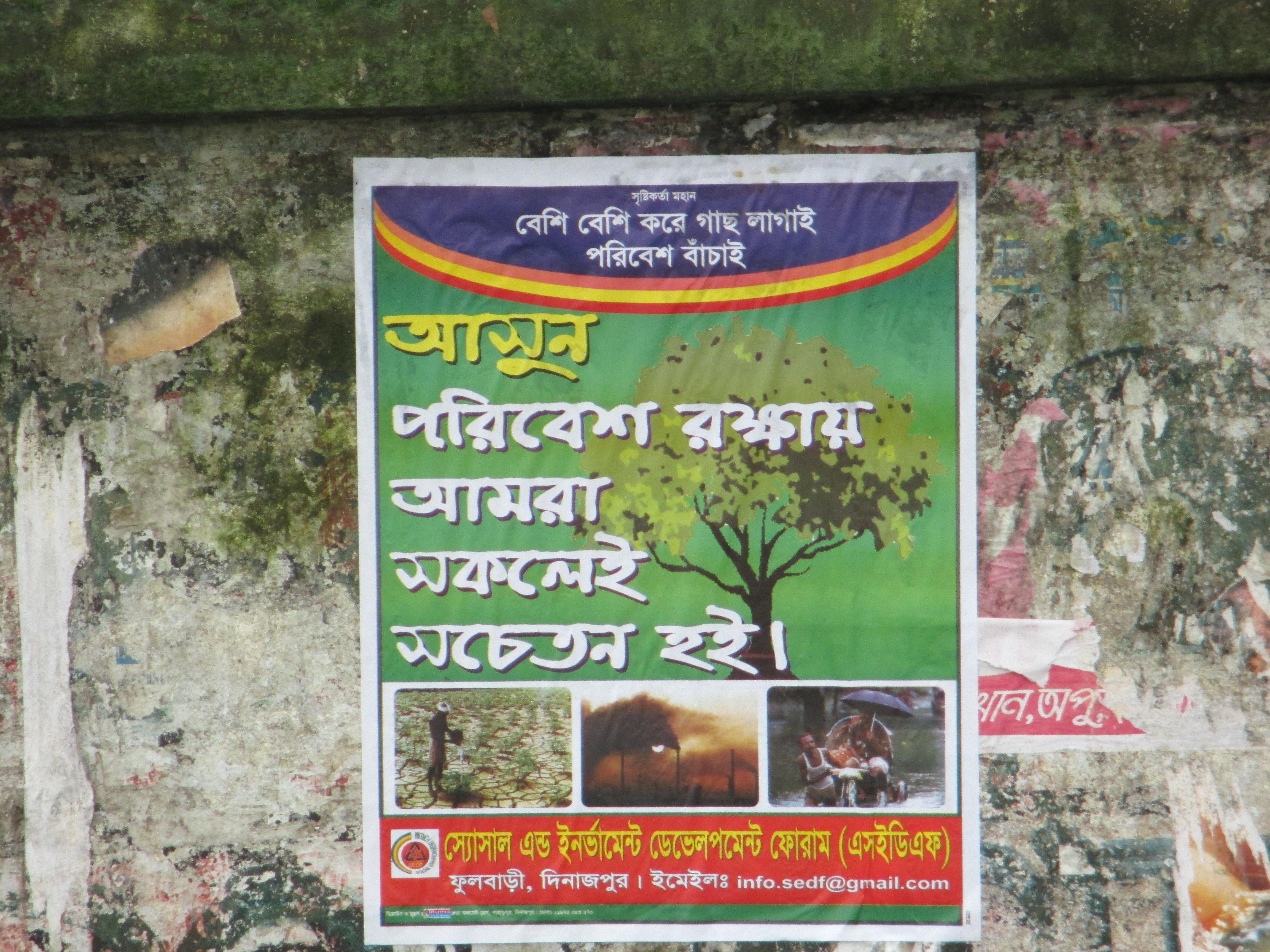 Photos: Remembering the Phulbari Uprising in 2014