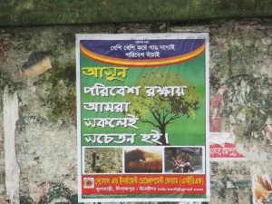 Some local NGO, namely Social and Environment Development Forum, puts fresh poster on the wall asking for planting trees to save the dying world. Perhaps the posters are irrelevant to 26 August, perhaps they are not, I wonder, but definitely they do not mention destructive projects by MNOC that actually play important role in destroying our society and environment. A common pattern of 'NGOised environmentalist activism' in Bangladesh.