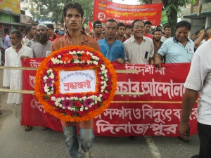 The Dinajpur Committee of the National Committee in the rally.