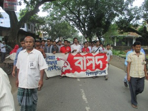 Bangladesh Socialist Party in the rally.