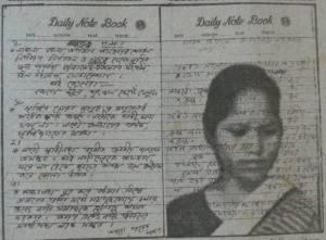আলোকচিত্র শহিদুল আলম/দৃক