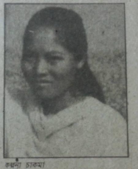 ২৪ জুলাই, ১৯৯৬, দৈনিক ভোরের কাগজ